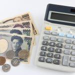 掛持でキャバクラで働いたときの税金ってどうすればいい?|ask-ware.jp